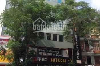 Cho thuê văn phòng, công ty, đào tạo 80m2, chỉ 18 tr/th mặt phố Trần Đại Nghĩa, quận Hai Bà Trưng