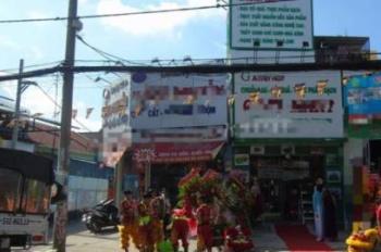 Cho thuê nhà phố mặt tiền Lê Quang Định, Q.Bình Thạnh, 470m2 (14m x 30m) mặt hậu 20m, 2 tầng