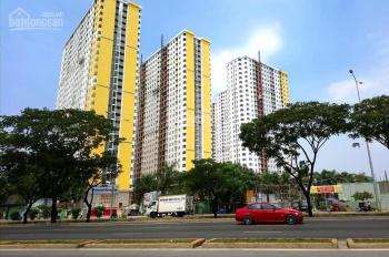 Kẹt tiền đóng CĐT cần bán gấp căn A21-11 view công viên hướng Nam giá 1,995 tỷ, dự án City Gate 2