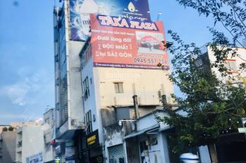 Cho thuê mặt bằng treo biển quảng cáo
