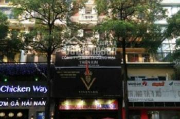 Nhà 130m2 x 4,5 tầng, mặt tiền 5m, mặt đường Hoàng Quốc Việt. Kinh doanh và làm văn phòng