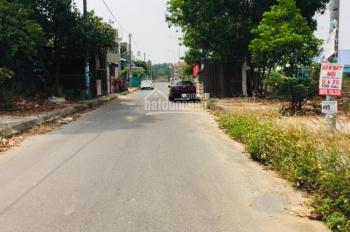 Bán gấp lô đất 100m2 thổ cư, liền kề đường Phùng Hưng, giá chính chủ
