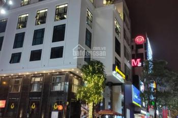 Hot! Lô góc, mặt tiền rộng, vỉa hè thênh thang, mặt phố Cầu Giấy, vị trí đẹp nhất phố, kinh doanh