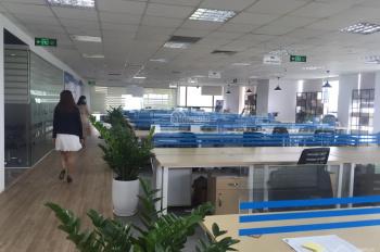 Cho thuê văn phòng tại tòa nhà Việt Á, Duy Tân, Cầu Giấy