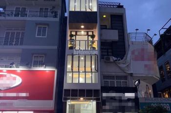 Bán nhà mặt tiền An Dương Vương giao Lê Hồng Phong, P. 3, Q. 5, DT: 4.2x15m, giá 29 tỷ TL