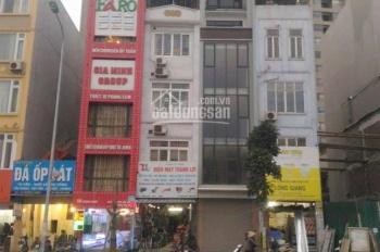 Bán mảnh đất mặt phố Nguyễn Trãi, Thanh Xuân, vị trí đẹp, kinh doanh khủng 150m2, chỉ 34 tỷ 5