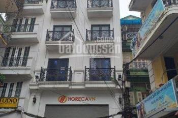 Văn phòng 120m2 giá 14tr/th tại mặt phố Lê Đức Thọ, vị trí đẹp, full dịch vụ, tòa nhà rất đẹp