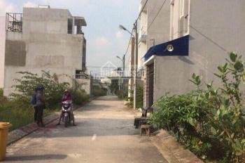 Cần bán Đất nền tại Bình Chiểu, Quận Thủ Đức, Hồ Chí Minh, Sổ hồng sẳn, thương lượng nhẹ