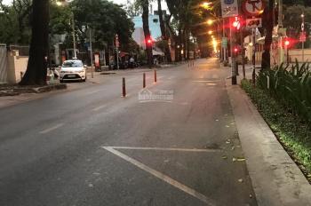 Bán gấp đất KDC Phan Huy Ích, P. 15, Tân Bình. Cách KCN Tân Bình 200m sổ hồng riêng. giá 2,4 tỷ