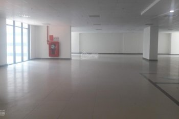 Bán sàn văn phòng, 200 m2, tại mặt đường Nguyễn HOàng, giá bán 33 triệu/ m2
