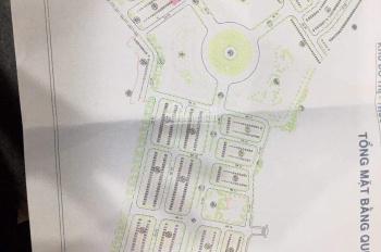 Chính chủ bán lô đất đường GS2, Đông Hoà -BIGC DĨ AN- DT 81m2- giá 1 tỷ 880.Sổ riêng.LH 0395066004