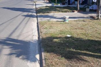 Cần bán 2 lô đất liền kề đường 30/4, vào cảnh sát biển 879 thành phố Vũng Tàu