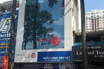 Bán nhà MT Trường Chinh, P. 12, Tân Bình, 7.5x36m, ngay Nguyễn Thái Bình, GPXD hầm, trệt, 7 lầu, ST
