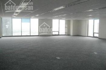 BQL cho thuê văn phòng mặt đường đường Trung Kính 200m2, 300m2 và 500m2. Tòa nhà chuyên nghiệp
