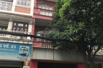 Cho thuê nhà MT đường Hoàng Hoa Thám, P. 13, Tân Bình. Diện tích: 4x25m 1 trệt 3 lầu