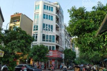 Lô góc Hoàng Quốc Việt, 50m2 7 tầng, mặt tiền 12m, kinh doanh đỉnh, 9,5 tỷ. 0974.547.205