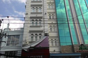 Cho thuê nhà 2MT Xô Viết Nghệ Tĩnh (khu NH), P25, Bình Thạnh, 8x18m, H + 7 lầu