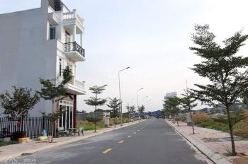 Kẹt tiền bán nhanh lô đất 60m2 dự án Phú hồng Khang giá chỉ 1 tỷ 410, sổ hồng riêng, hỗ trợ NH