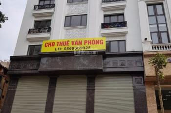 Cho thuê nhà ngõ 86 Duy Tân, Dịch Vọng Hậu, Cầu Giấy 150m2 x 7T, MT 14m. Giá 70 triệu/th thang máy