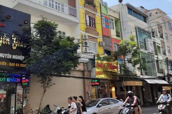 Cần bán khách sạn mặt tiền Nguyễn Đình Chiểu Nguyễn Bỉnh Khiêm, P. Đa Kao Q.1