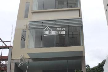 Quản lý tòa nhà cho thuê, 88 Bạch Đằng, Tân Bình, đa dạng các diện tích, hỗ trợ xem video văn phòng