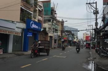 Bình Thạnh, mặt tiền Nguyễn Văn Đậu, 4 tầng, ngang 5 mét, ô tô vào nhà, 12.5 tỷ