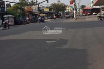 Bán nhà mặt tiền kinh doanh đường Bình Long, P. Phú Thạnh, DT 6.55m x 36m, 2 lầu. Giá 18.5 tỷ