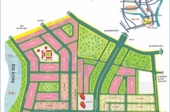 Nền biệt thự Hồng Lĩnh Nhà Bè 200m2 giá tốt đầu tư 19tr/m2 gần trường học. LH 0984975697 Bích Trâm