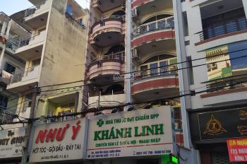 Cho thuê nhà góc 2MT số 543B đường Nguyễn Trãi, Phường 2, Quận 5, Hồ Chí Minh. Giá: 178,088 tr/th