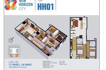 Bán căn 11 tầng trung tòa N03, giá 1,9 tỷ chung cư New Horizon số 87 Lĩnh Nam, Hoàng Mai