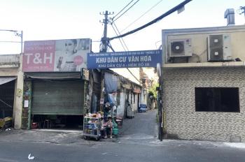 Cần tiền bán gấp rẻ nhà hẻm đẹp Lê Hồng Phong, 7.8 tỷ, gần chợ, gần bệnh viện
