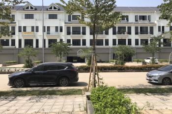 Bán đất nền dự án tại khu đô thị Geleximco - Lê Trọng Tấn, quận Hà Đông, Hà Nội, chỉ từ 29 triệu/m2