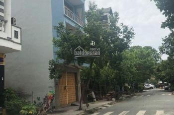 Bán đất đường Số 4 dự án Phú Mỹ Chợ Lớn, Phạm Hữu Lầu, q7 giá 7 tỷ. LH 0347540366 gặp Quỳnh