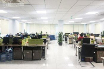 Cần cho thuê gấp sàn văn phòng ngõ 84 lê văn lương DT: 110m2 sàn đẹp, giá cực rẻ. 15 triệu/ tháng