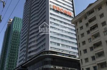 Cho thuê văn phòng tại CEO Group Phạm Hùng, đối diện Keangnam Landmark 72 giá chỉ từ 12tr/tháng