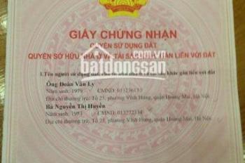 Chính chủ bán nhà 5 tầng giá 1.390 tỷ số nhà 47C ngõ 110 Phố Nam Dư, Phường Lĩnh Nam, Hoàng Mai, HN
