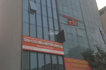 Cho thuê 3 tầng nhà liền kề làm văn phòng, trung tâm đào tạo - TT nghệ thuật, KD online