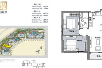 Cắt lỗ căn 2 phòng ngủ, giá 1,8 tỷ, nhận nhà ngay D'capitale - Trần Duy Hưng