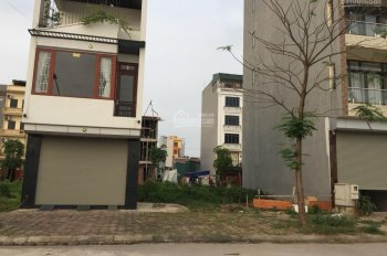 Cần tiền, bán gấp đất lô liền kề 60m2, MT 5m, khu đô thị mới Tứ Hiệp, Thanh Trì. LH: 0973038479