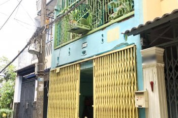 Bán nhà 1 lầu hẻm 43B đường Dạ Nam, phường 2, quận 8, DT: 3.9x12m (vuông vức)
