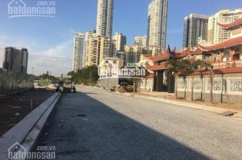 Mở bán dự án liền kề An Phú New City, ngay Metro An Phú - Quận 2. Giá 2,2 tỷ/ nền, diện tích 80m2