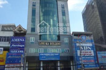 Cho thuê văn phòng Long Mã Building, Cộng Hoà, Tân Bình - DT: 55m2 - Giá: 16.8 tr/th - 0932129006