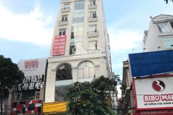 Chính chủ cho thuê văn phòng đẹp 116 Vũ Trọng Phụng, quận Thanh Xuân, diện tích 150m2 thông sàn