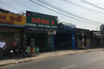 Bán nhà mặt tiền kinh doanh sầm uất đường Nguyễn Thị Tú, 19.6x33m, giá 38 tỷ, P. Bình Hưng Hòa B