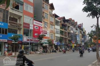Bán nhà mặt phố Kim Giang, Thanh Xuân, kinh doanh, ô tô, vỉa hè, 67m2*3T, MT 8.9m, giá 15 tỷ