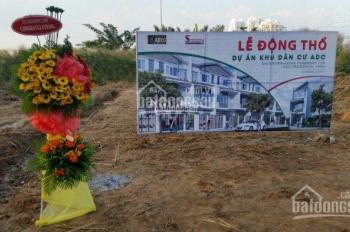Sau dịch khách kẹt vốn cần bán đất KDC ADC Phú Mỹ, Nguyễn Lương Bằng, Phú Mỹ Hưng, 48tr/m2, SHR