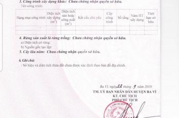 Chính chủ, cần bán 1400m2 đất tại thôn Quýt, xã Yên Bài, đã quy hoạch sân vườn tiện làm homestay