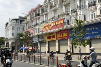 Bán nhà phố Cityloand Garden Hill giá chỉ 15 tỷ, ngay siêu thị E Mart cực đẹp, LH: 0906623422