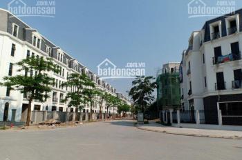 Bán căn shophouse duy nhất mặt đường 30m to nhất KĐT Đại Kim Athena Fulland. LH: 0986.78.65.68