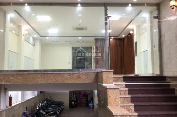 Chính chủ cho thuê MB kinh doanh tầng 1 mặt đường Lê Văn Lương. DTSD 70m2, vị trí đắc địa, MT 8m